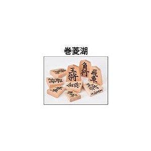 f:id:mojiru:20180427211525j:plain