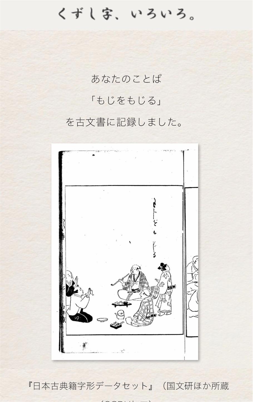 f:id:mojiru:20180428180345j:plain