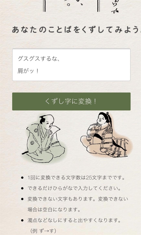 f:id:mojiru:20180428180853j:plain