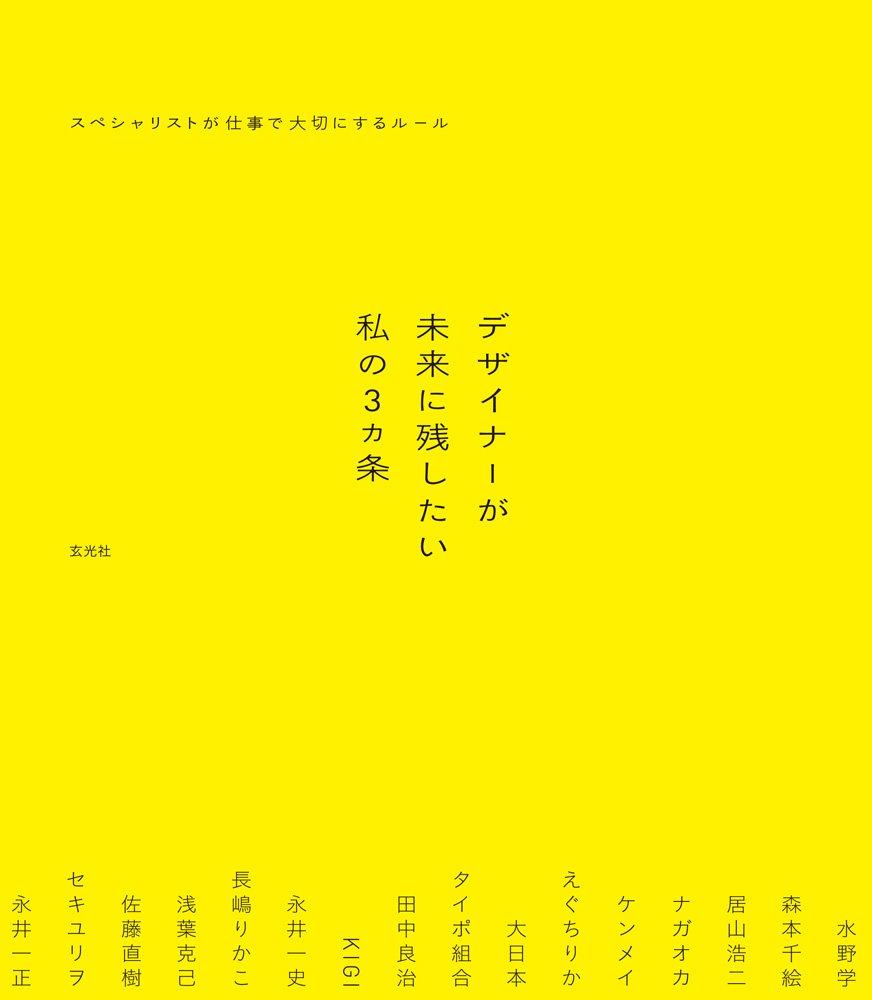 f:id:mojiru:20180501082411j:plain