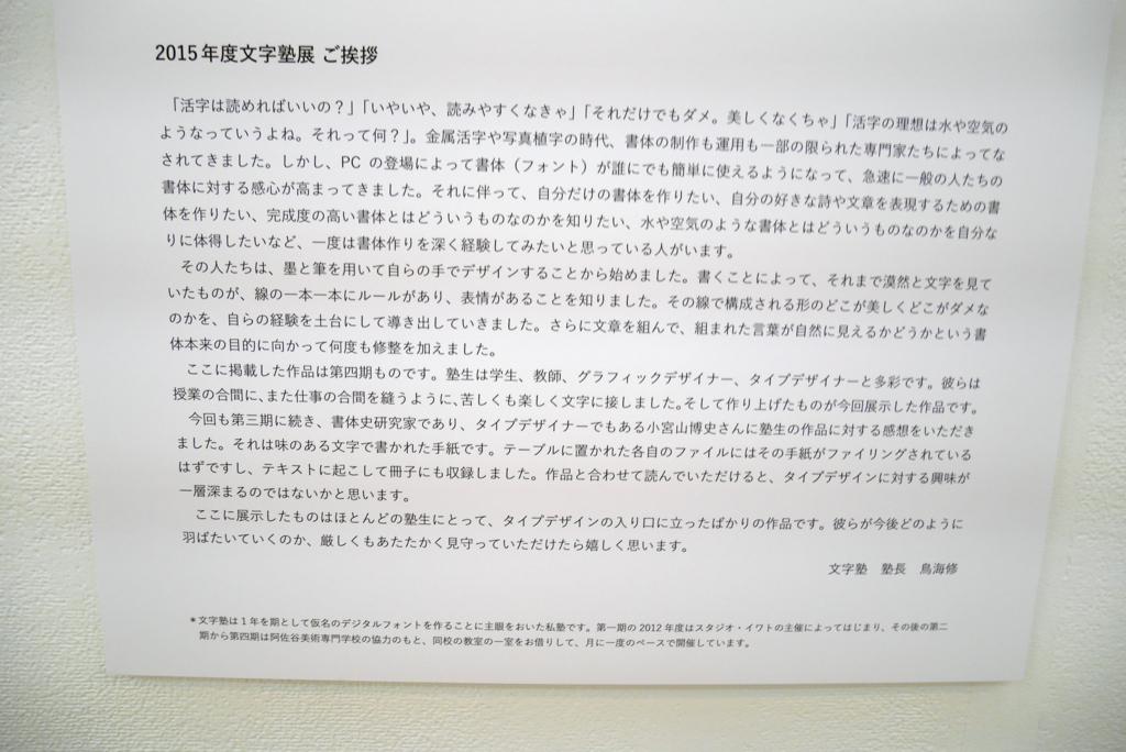 f:id:mojiru:20180501131710j:plain