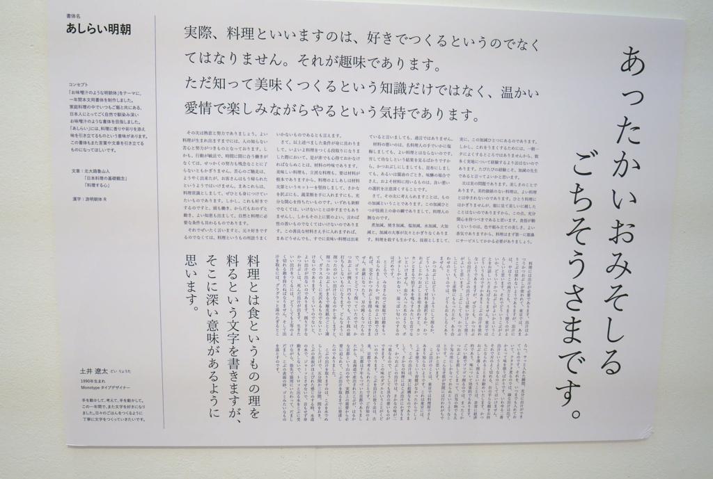 f:id:mojiru:20180501132646j:plain