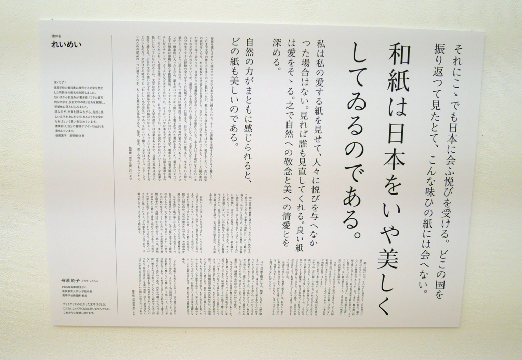f:id:mojiru:20180501132716j:plain