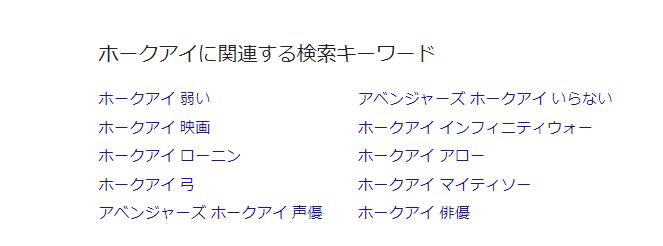 f:id:mojiru:20180502115019p:plain