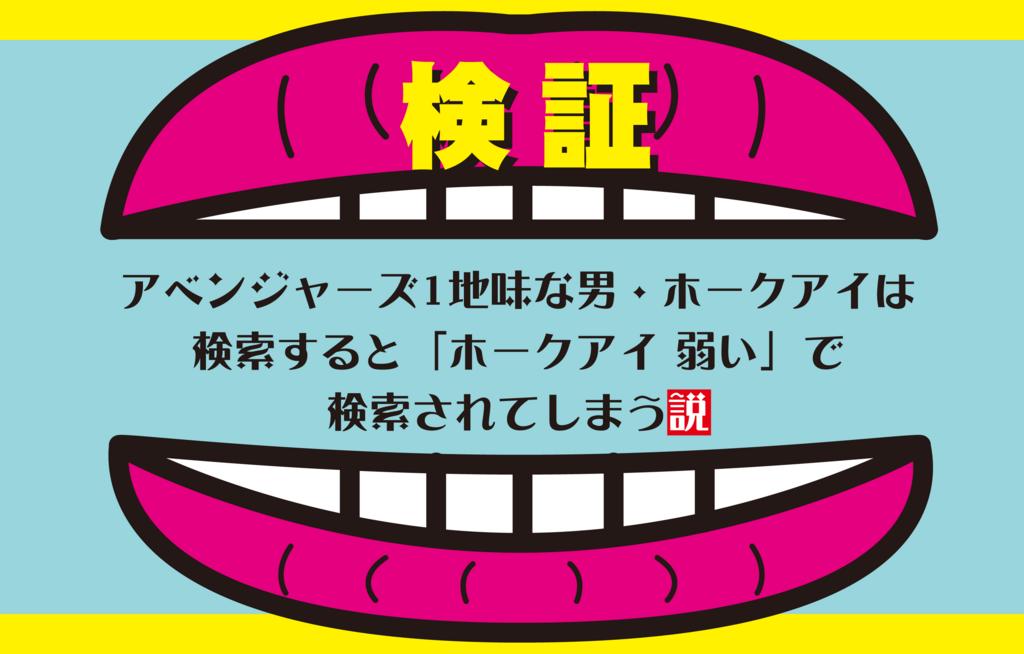f:id:mojiru:20180502122751p:plain