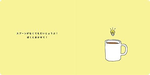 f:id:mojiru:20180507111048j:plain