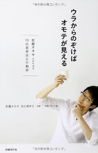 f:id:mojiru:20180507132940j:plain