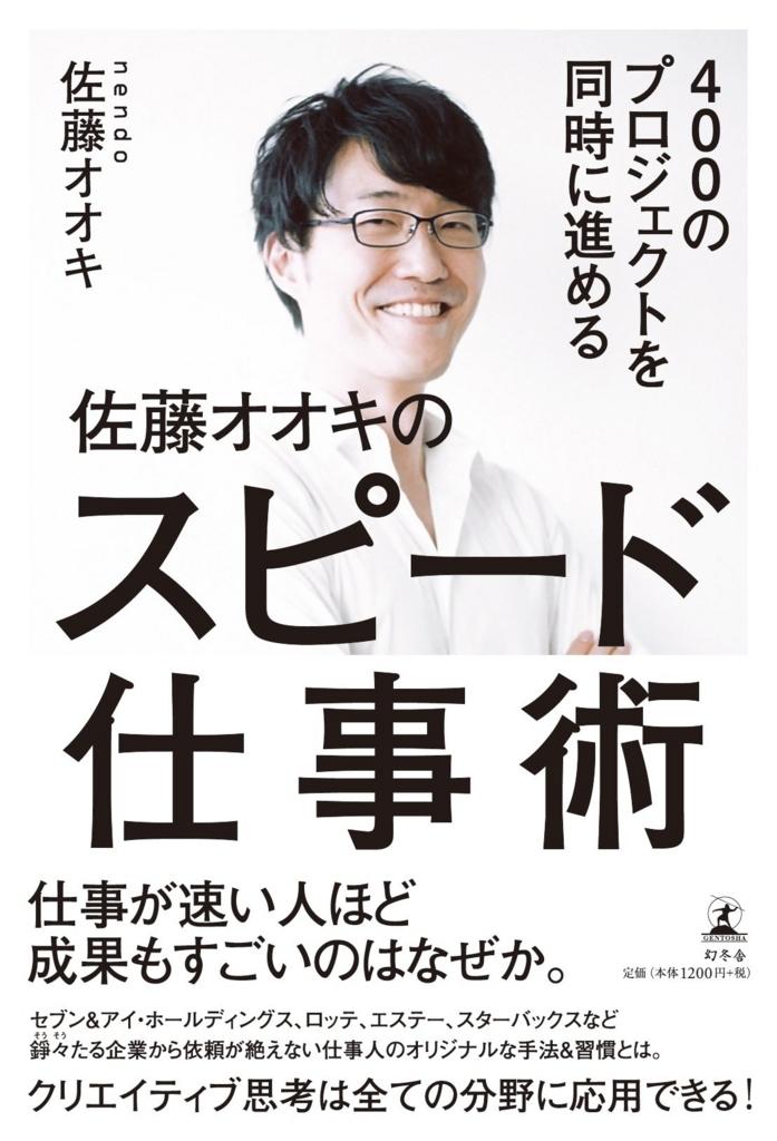 f:id:mojiru:20180507133236j:plain
