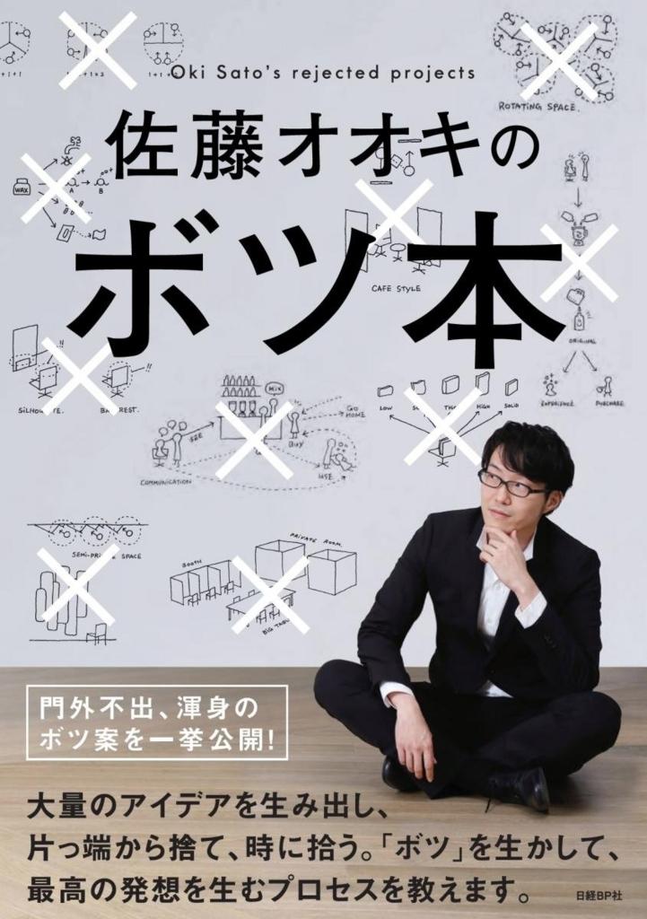 f:id:mojiru:20180507133625j:plain
