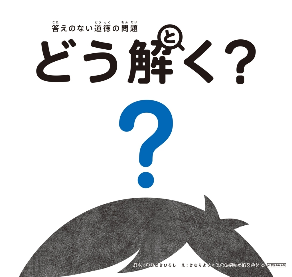 f:id:mojiru:20180507135305j:plain