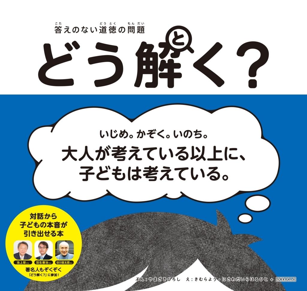f:id:mojiru:20180507135709j:plain