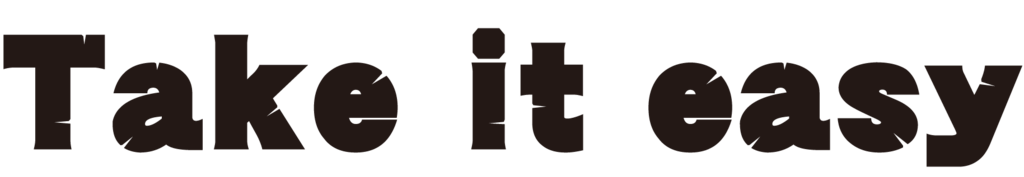 f:id:mojiru:20180508101428p:plain
