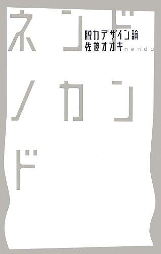 f:id:mojiru:20180508155018j:plain