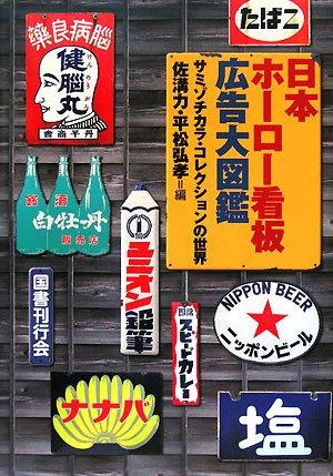 f:id:mojiru:20180508171754j:plain