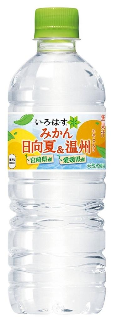f:id:mojiru:20180509154534j:plain