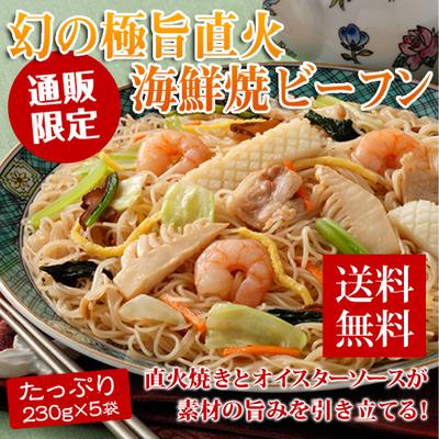 f:id:mojiru:20180510173759j:plain