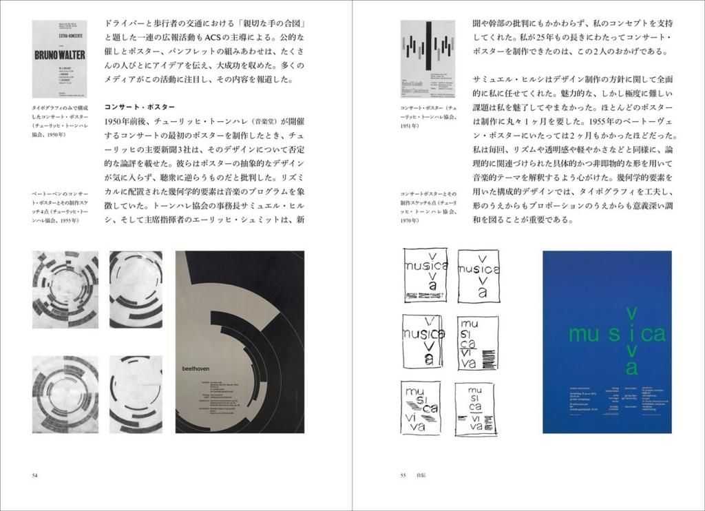 f:id:mojiru:20180516093245j:plain