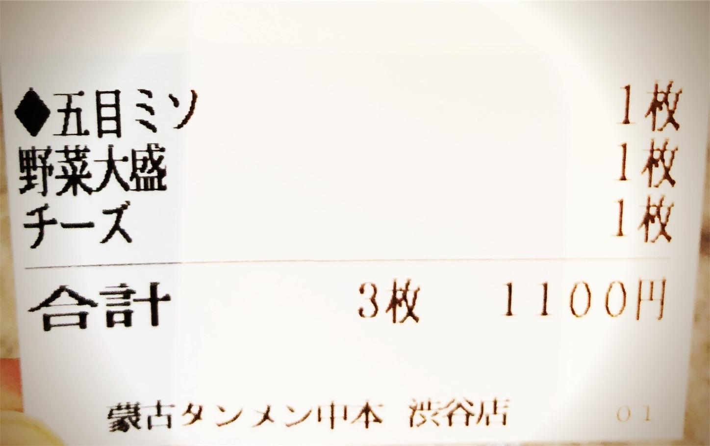 f:id:mojiru:20180520091517j:plain