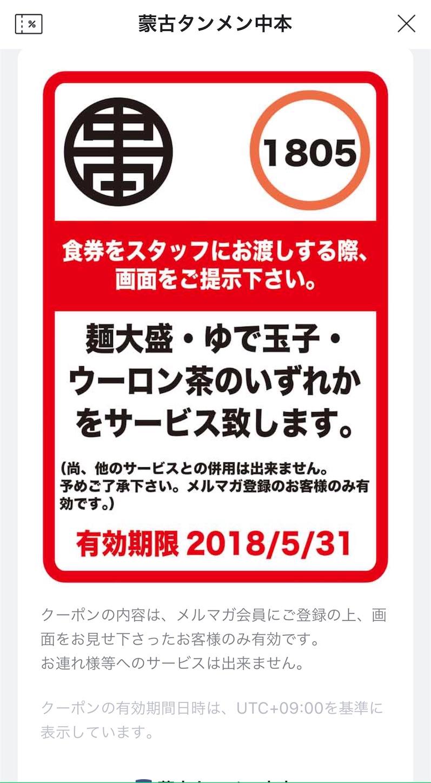 f:id:mojiru:20180520100420j:plain