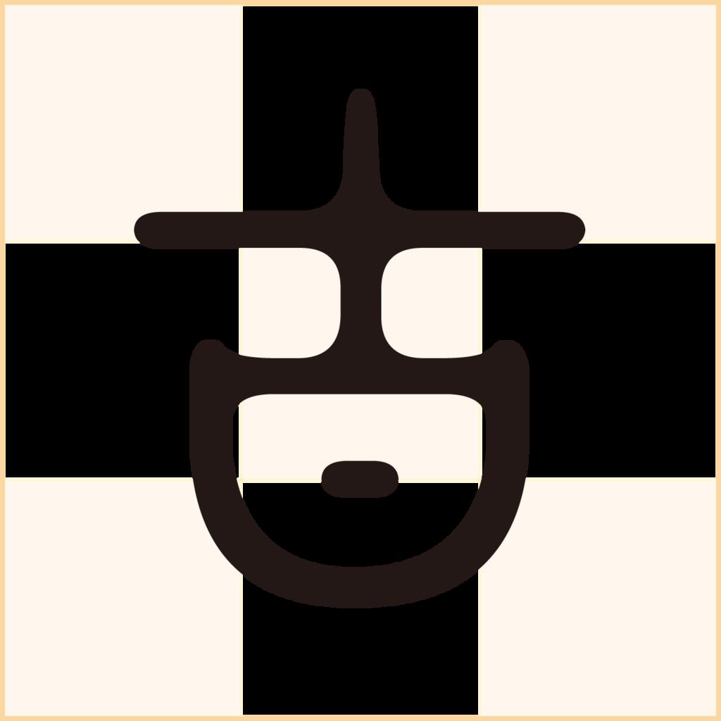 f:id:mojiru:20180521091207p:plain