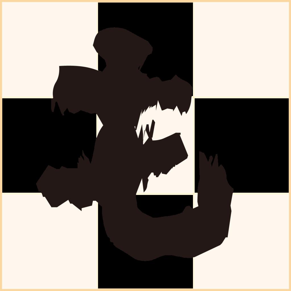 f:id:mojiru:20180522085129p:plain