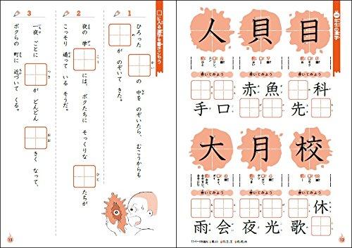 f:id:mojiru:20180522095017j:plain