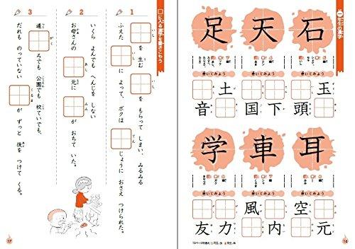 f:id:mojiru:20180522095020j:plain