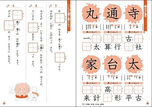 f:id:mojiru:20180522095024j:plain
