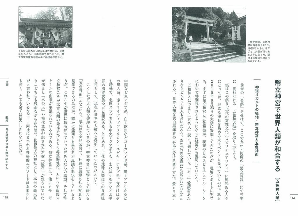 f:id:mojiru:20180522100248j:plain