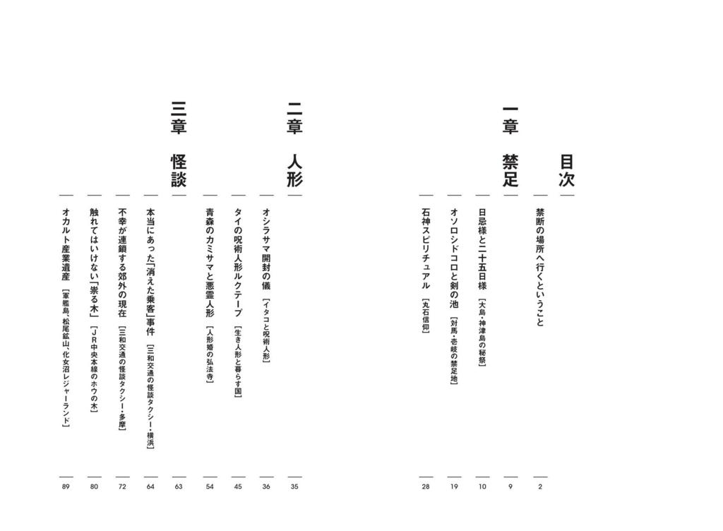 f:id:mojiru:20180522100309j:plain