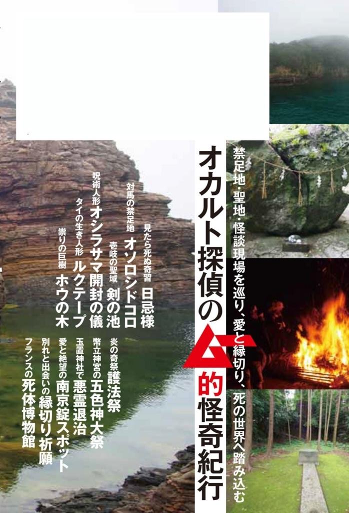 f:id:mojiru:20180522100321j:plain