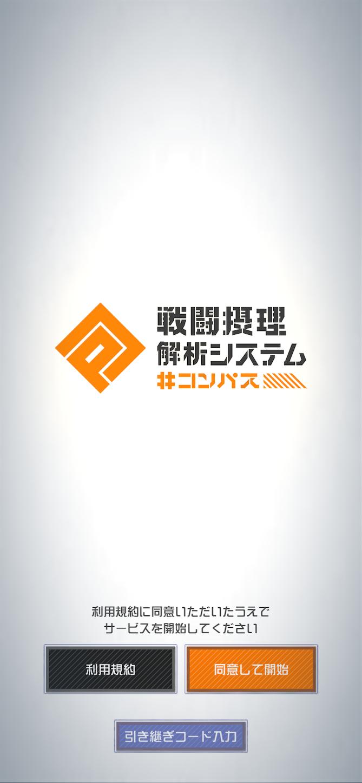f:id:mojiru:20180524100401p:plain