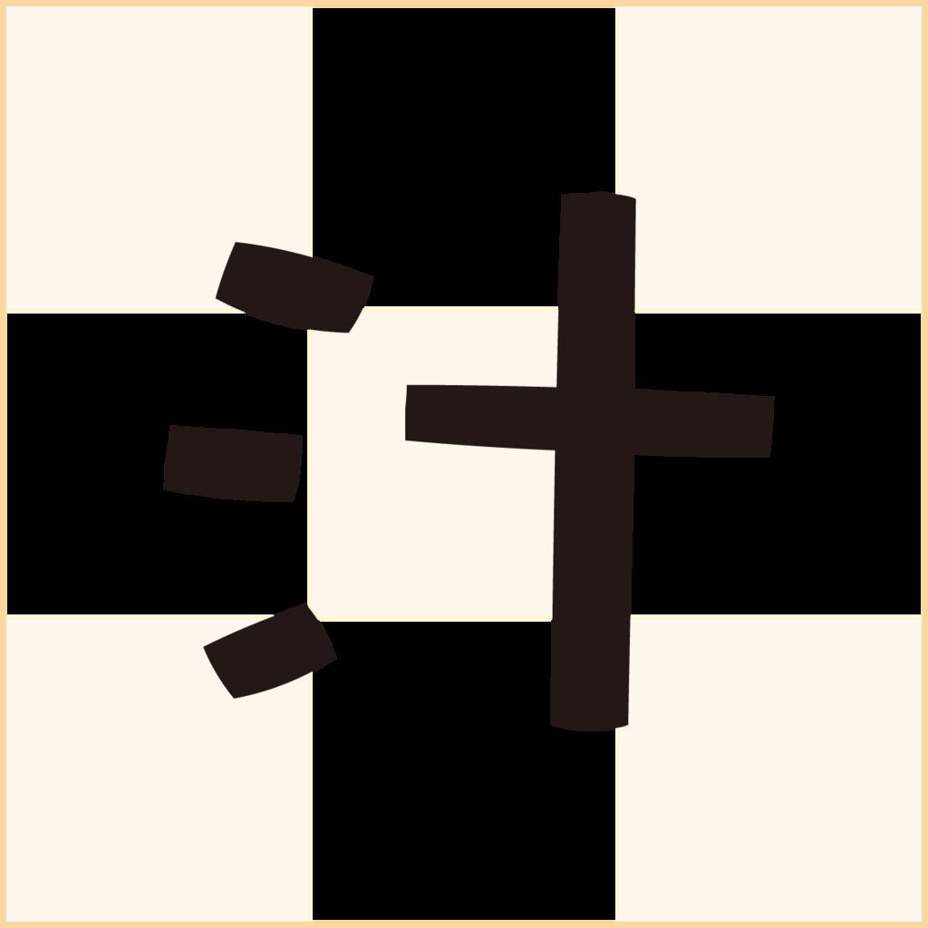 f:id:mojiru:20180524102921p:plain