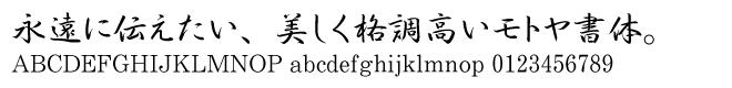 f:id:mojiru:20180525090719p:plain
