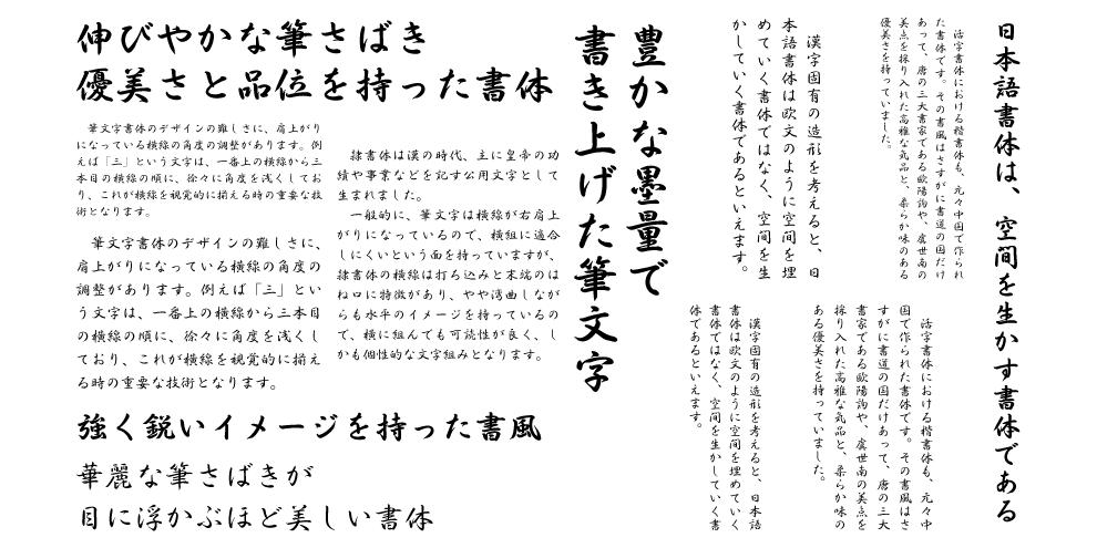 f:id:mojiru:20180525091043p:plain