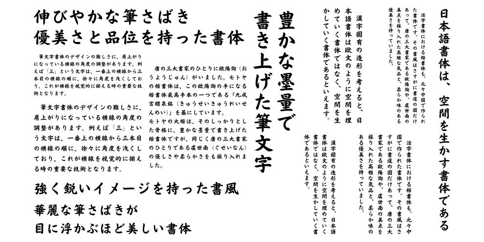 f:id:mojiru:20180525091718p:plain