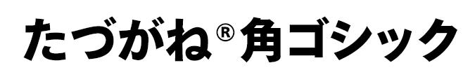 f:id:mojiru:20180529081010j:plain