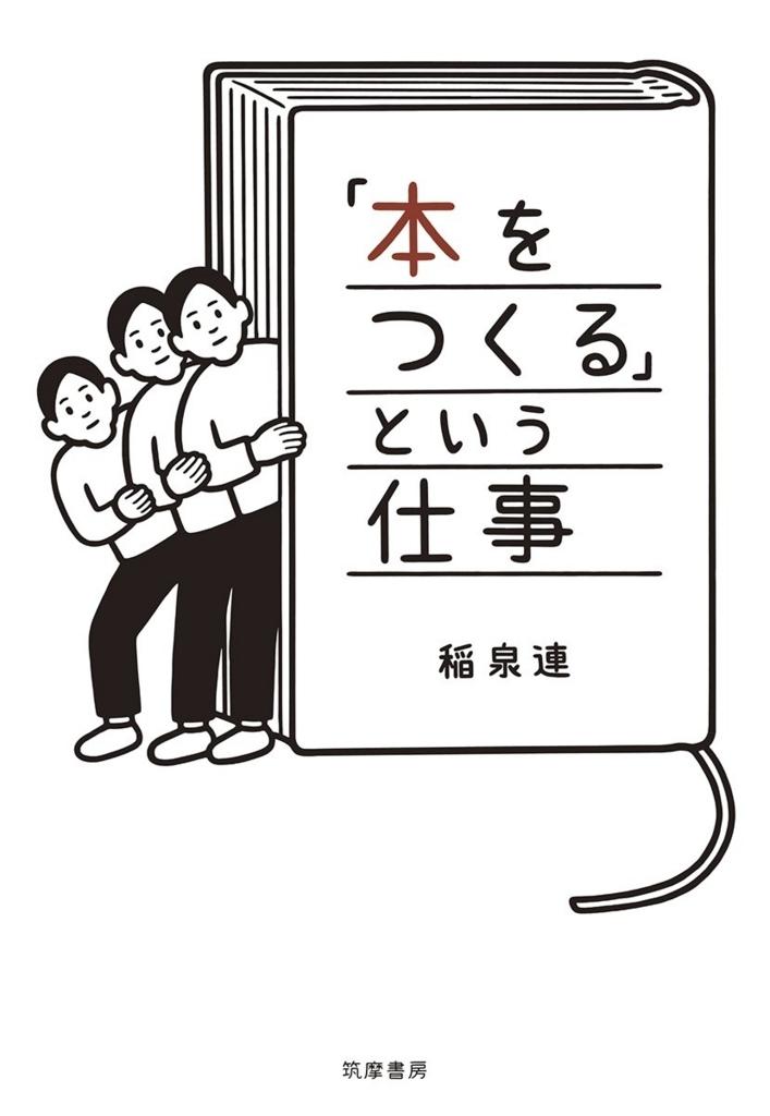 f:id:mojiru:20180530131953j:plain