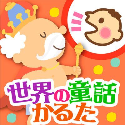 f:id:mojiru:20180531090404j:plain