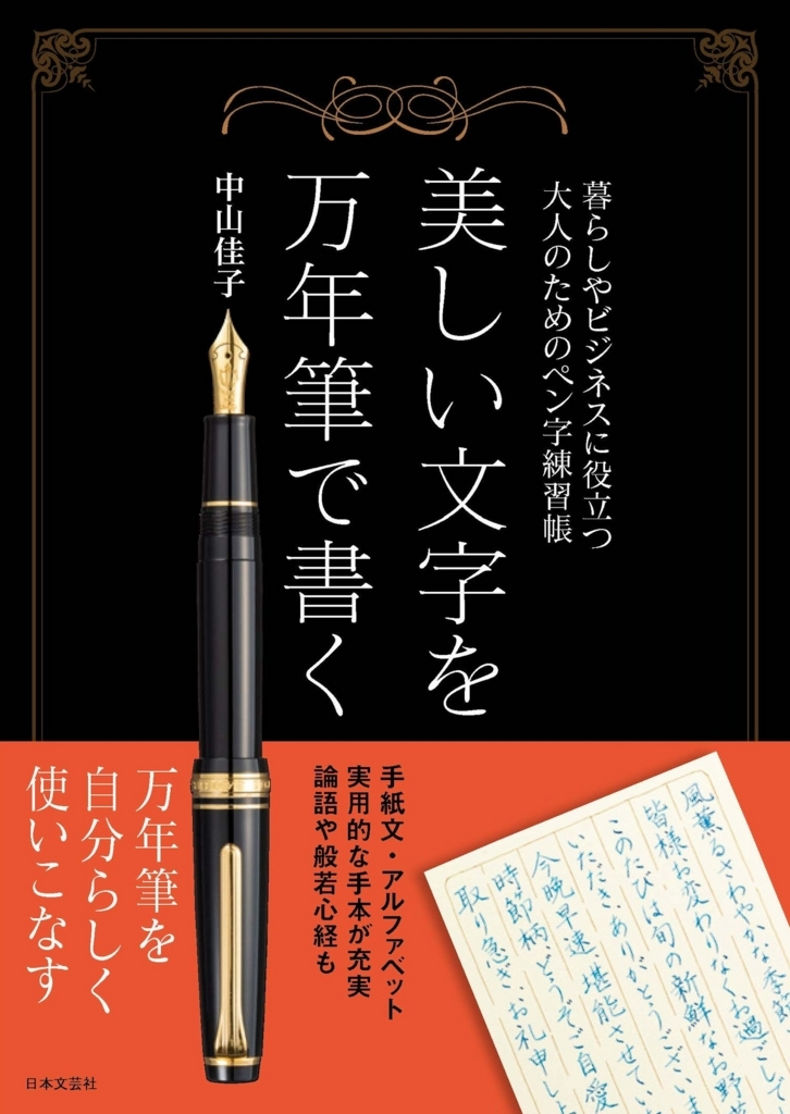 f:id:mojiru:20180531164522j:plain
