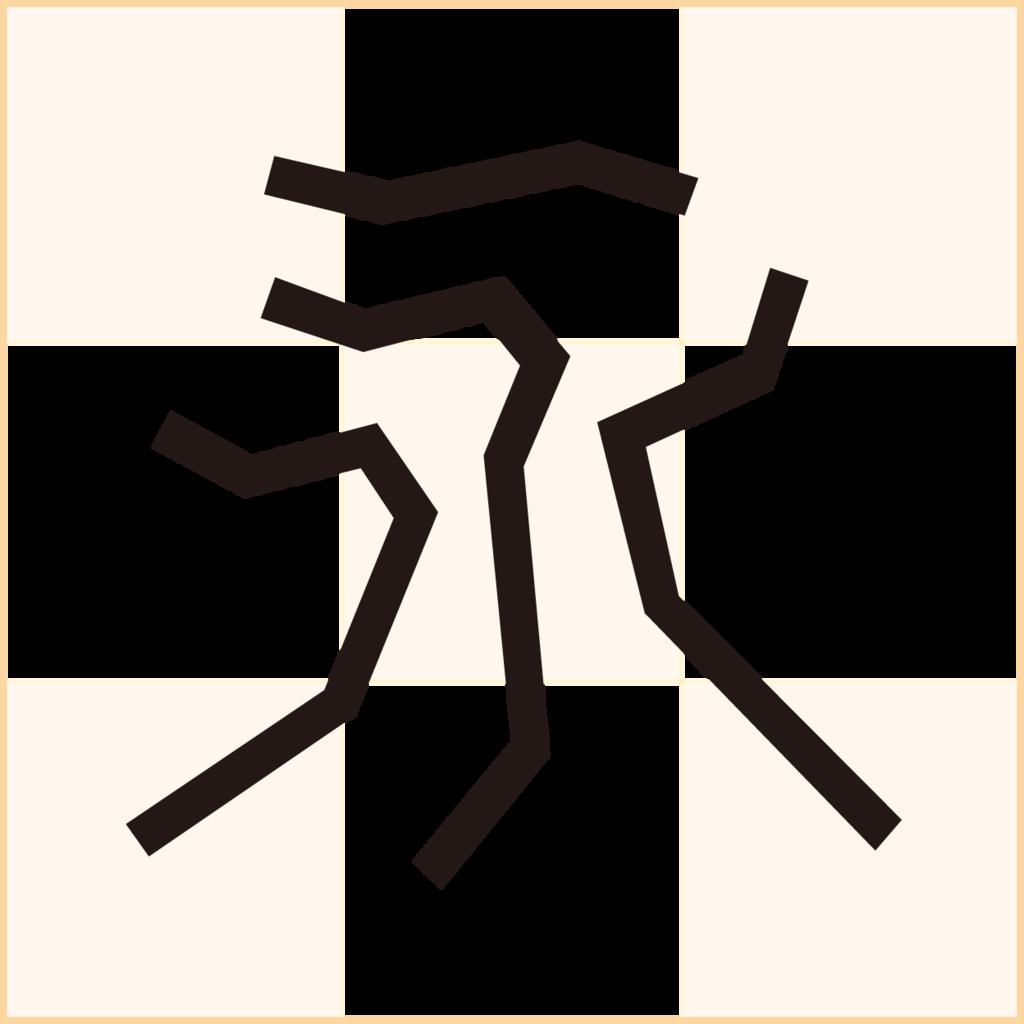 f:id:mojiru:20180601095026p:plain