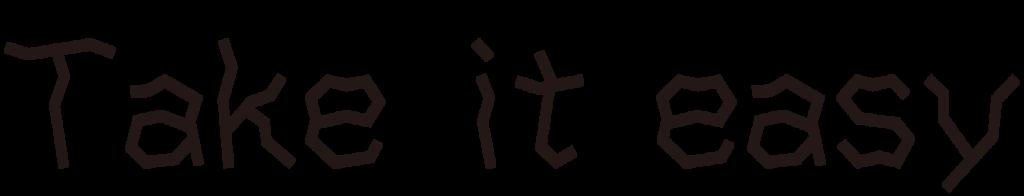 f:id:mojiru:20180601095108p:plain