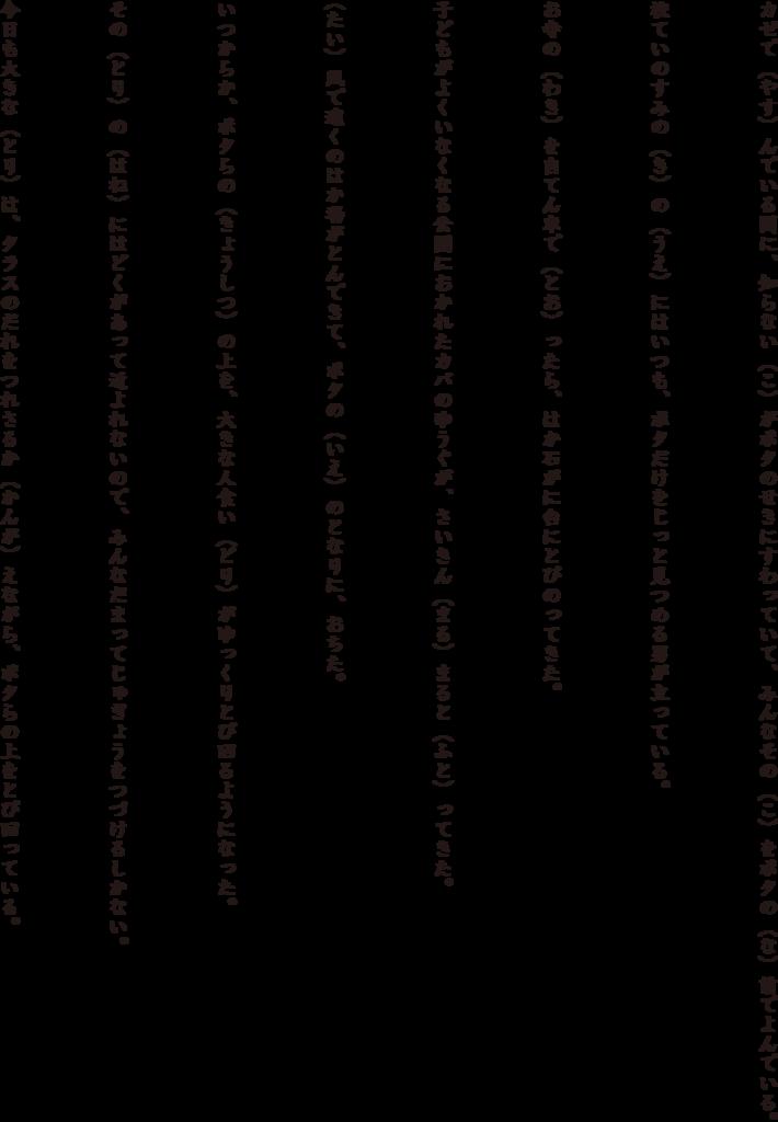 f:id:mojiru:20180601143952p:plain