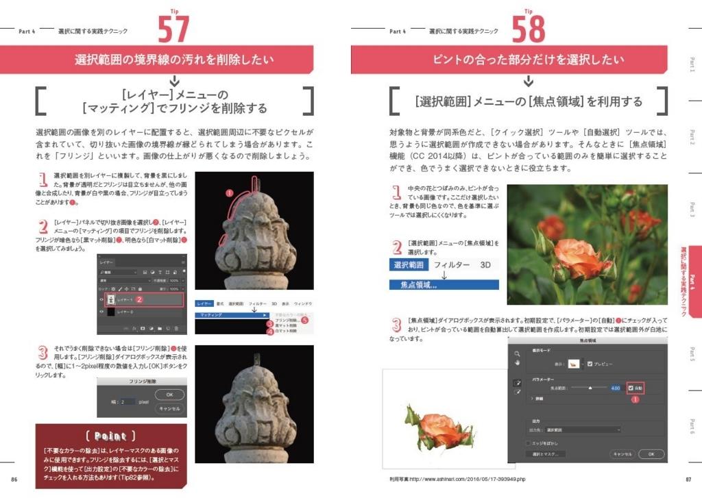 f:id:mojiru:20180605083950j:plain