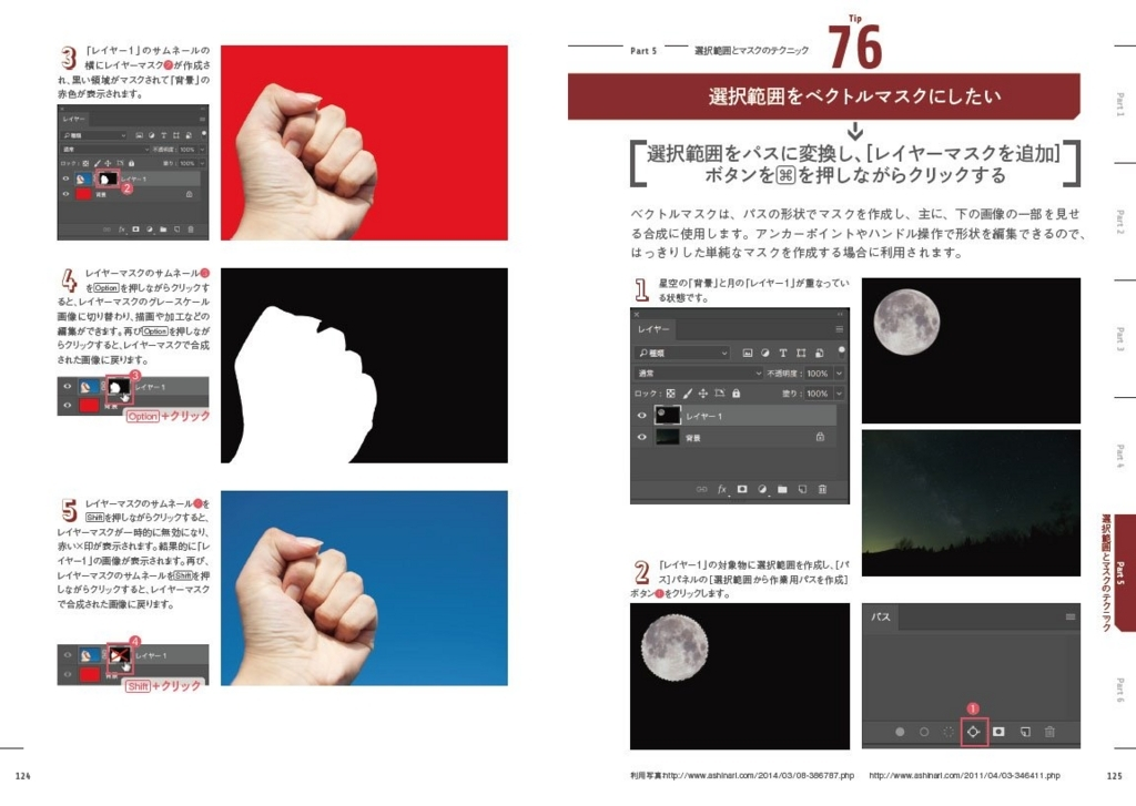 f:id:mojiru:20180605083954j:plain