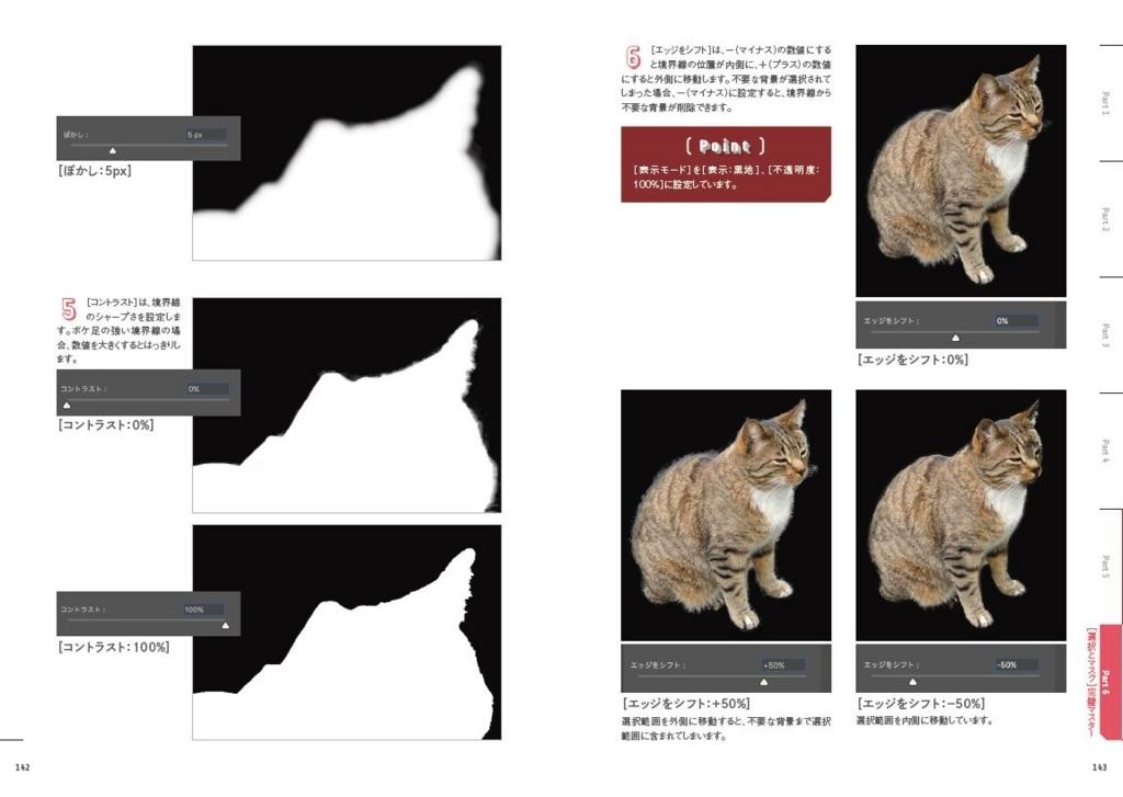 f:id:mojiru:20180605083957j:plain