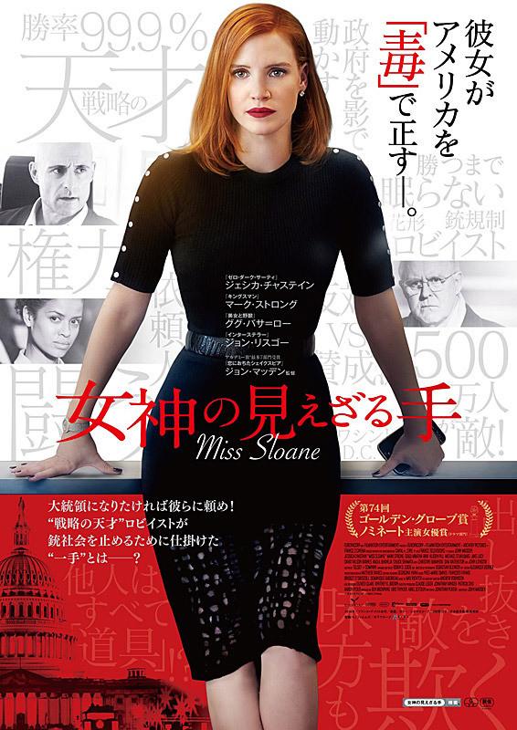 桐谷 さん おすすめ 映画