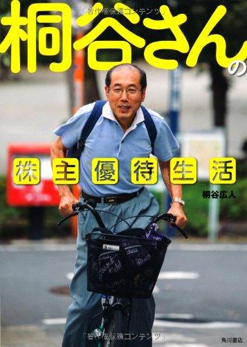 f:id:mojiru:20180606164600j:plain