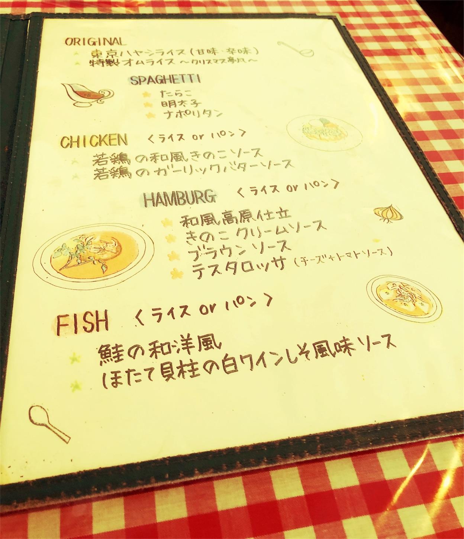 f:id:mojiru:20180608090430j:plain