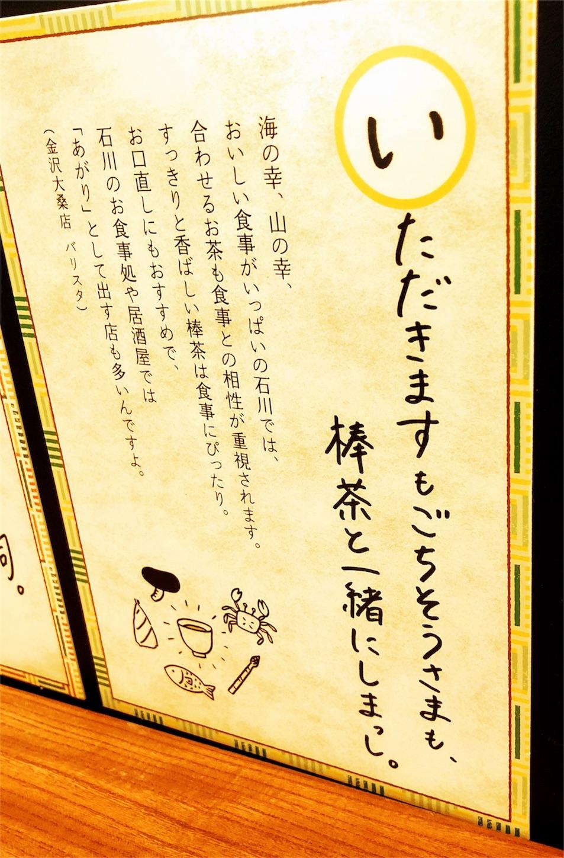 f:id:mojiru:20180608113227j:plain
